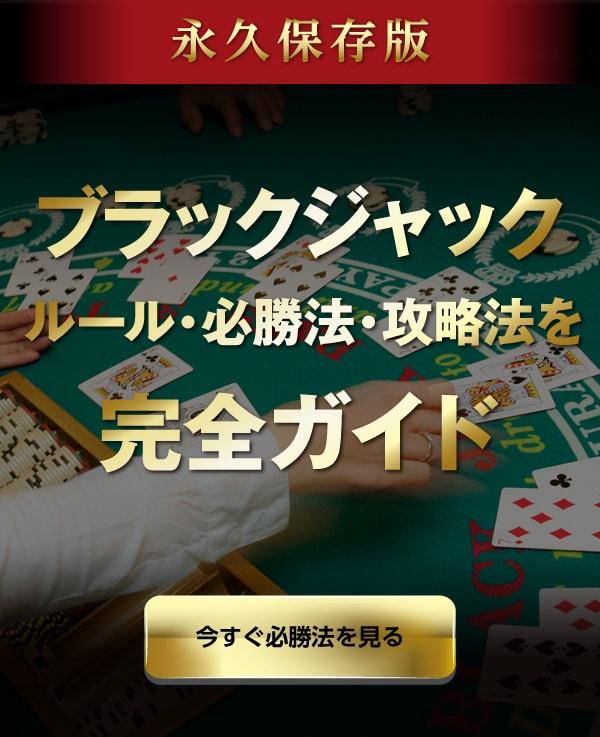 ウィリアムヒルスポーツカジノで遊べる全種類のルーレットを徹底調査してみた