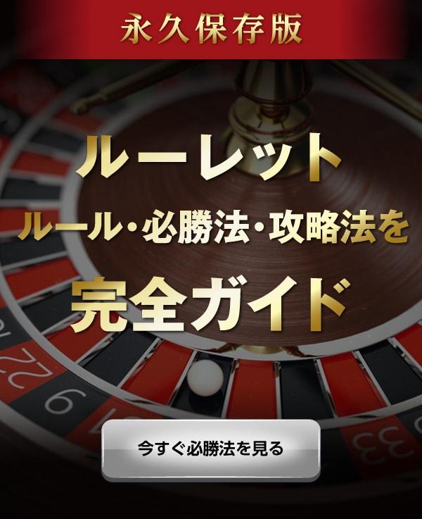 ウィリアムヒルスポーツカジノで遊べる全種類のポーカーを徹底調査してみた