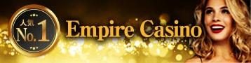 empire_r1-min