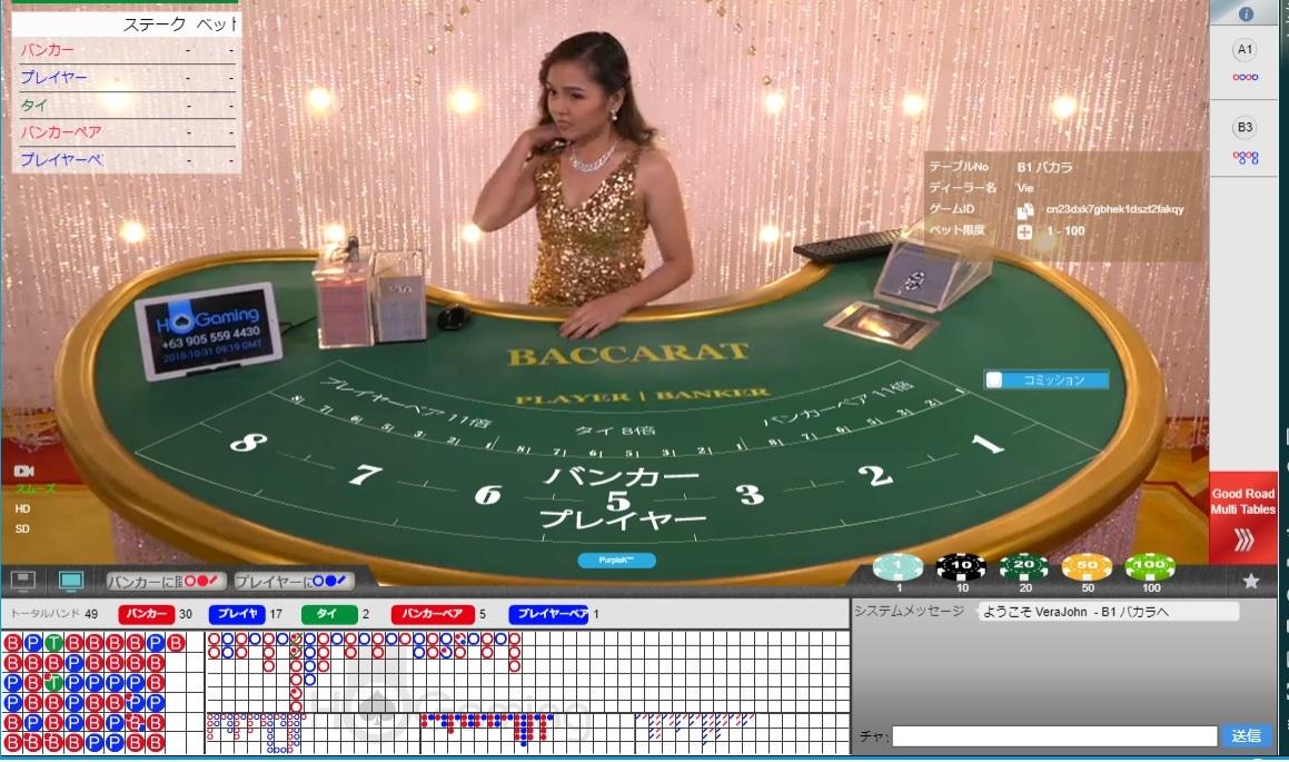エムビットカジノで遊べるおすすめゲーム「Baccarat Controlled Squeeze(バカラコントロールスクイーズ)」