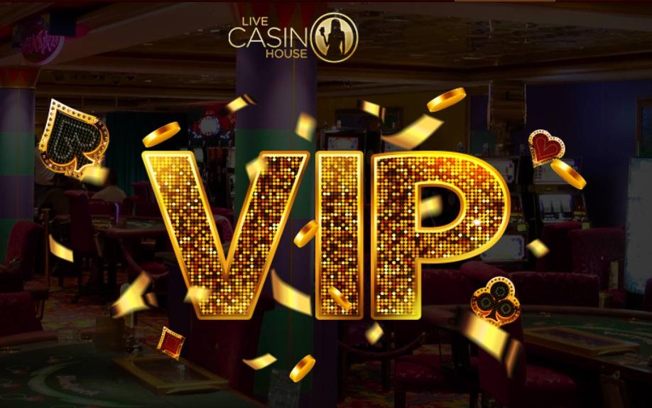 ライブハウスカジノのVIP制度